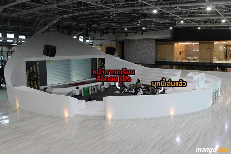 kbtg-office-12-new