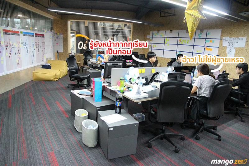 kbtg-office-4-new