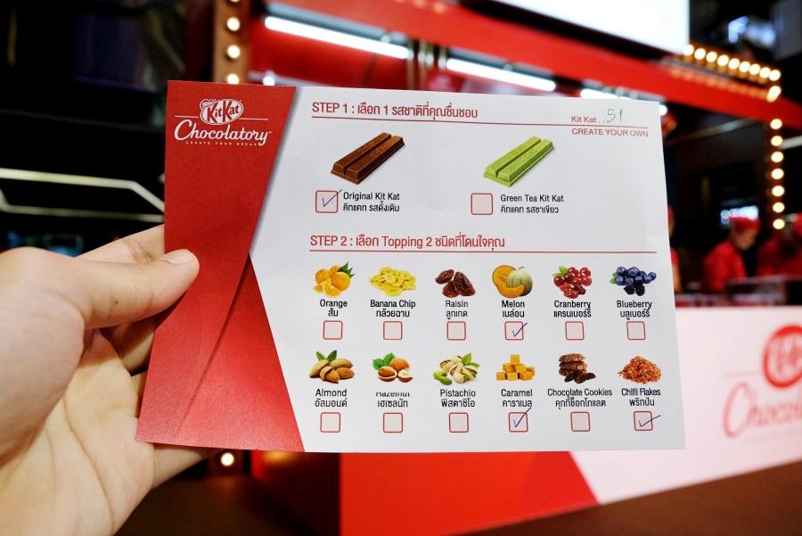 kitkat-special-flavor-chocolatory-15