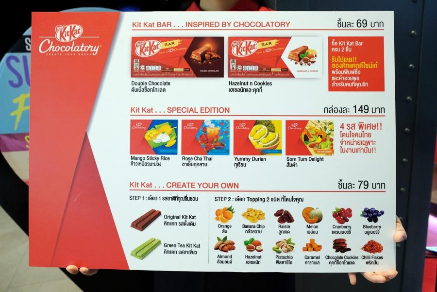 kitkat-special-flavor-chocolatory-4