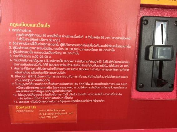 review-locker-room-deposit-baggageIMG_3040