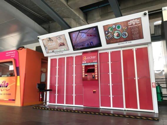 review-locker-room-deposit-baggageIMG_5972