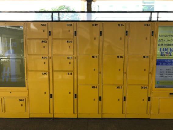 review-locker-room-deposit-baggageIMG_6021