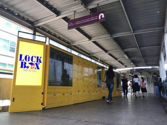 review-locker-room-deposit-baggageIMG_6036