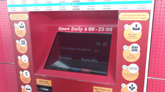 review-locker-room-deposit-baggageScreen Shot 2560-04-21 at 7.55.45 PM