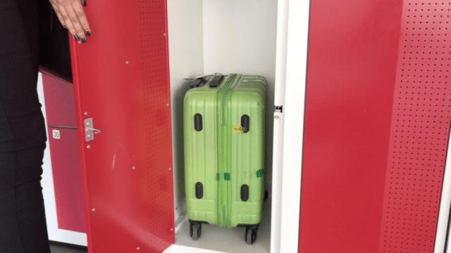 review-locker-room-deposit-baggageScreen Shot 2560-04-21 at 7.59.45 PM