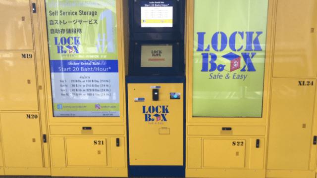 review-locker-room-deposit-baggageScreen Shot 2560-04-21 at 8.00.13 PM
