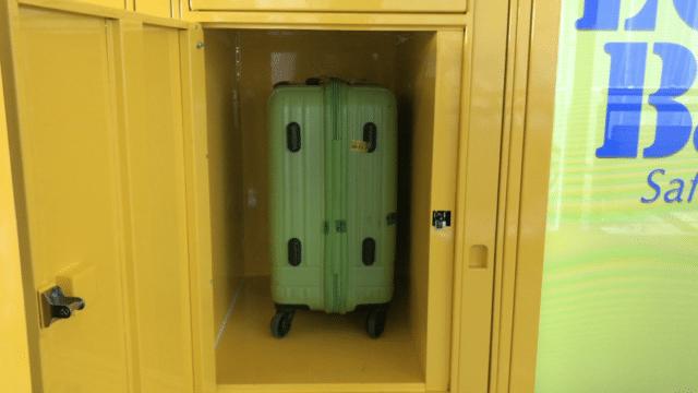 review-locker-room-deposit-baggageScreen Shot 2560-04-21 at 8.02.05 PM