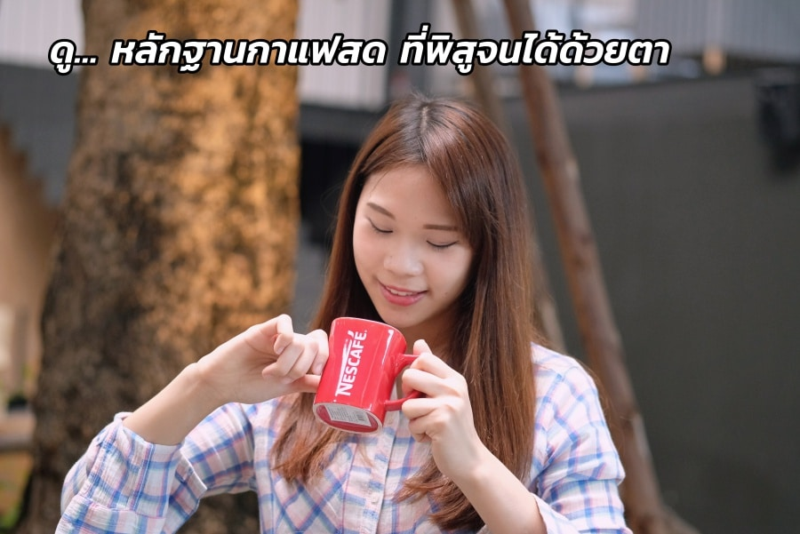 review-nescafe-red-cup-instant-coffee-2