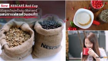 New NESCAFÉ Red Cup ปรับสูตรใหม่ครั้งประวัติศาสตร์ ผสมกาแฟสดคั่วบดแท้!!