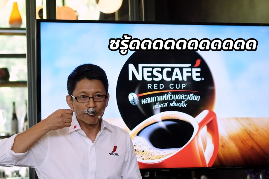 review-nescafe-red-cup-instant-coffee-mixed-with-finely-ground-roasted-coffee-38