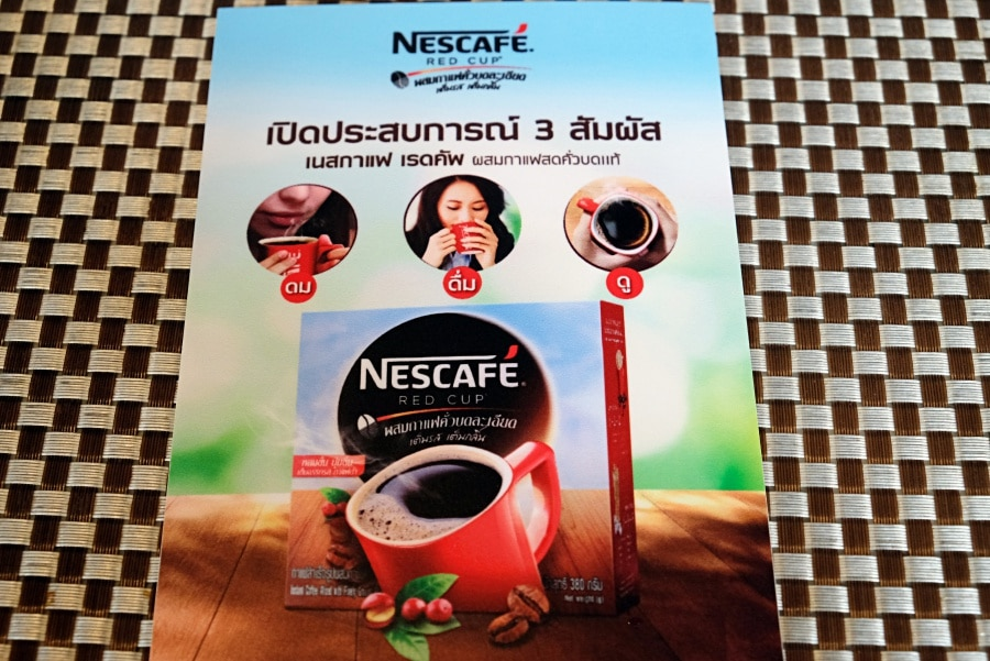 review-nescafe-red-cup-instant-coffee-mixed-with-finely-ground-roasted-coffee-7
