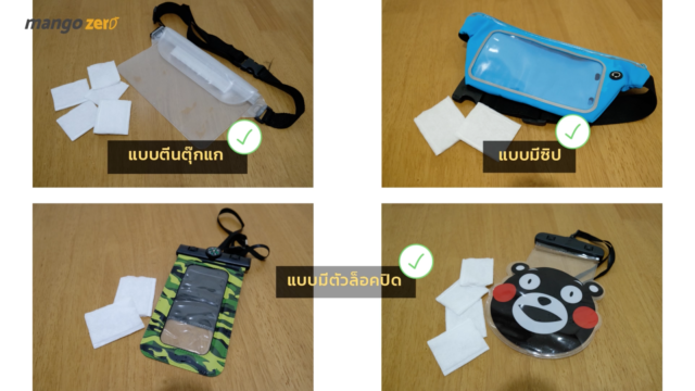 review-waterproof-bagScreen Shot 2560-04-12 at 5.52.39 PM