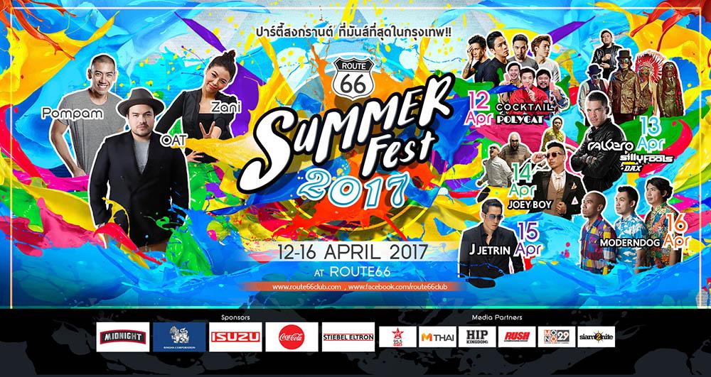 route66-summer-fest-2017