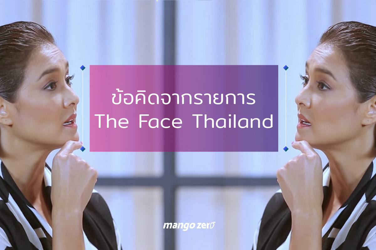 thoughts-the-face-thailand-9