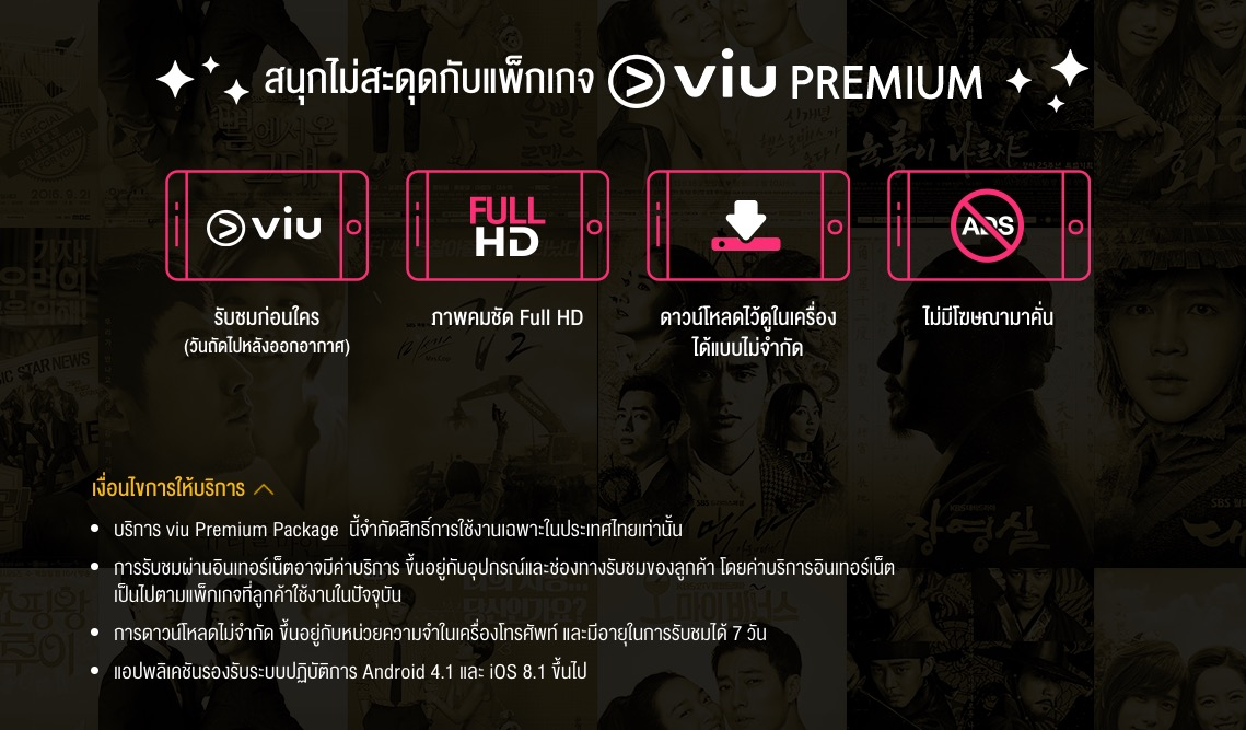 viu-thailand-2