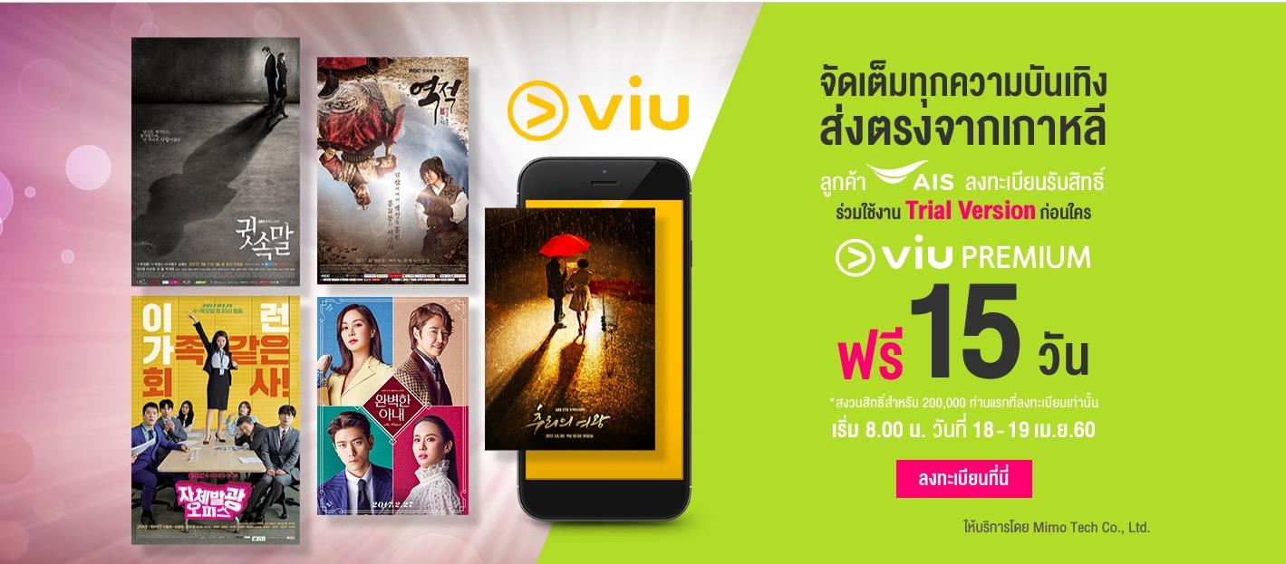 viu-thailand-4