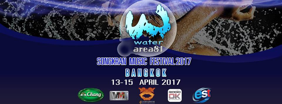 water-area-81-songkran-music-festival-2017
