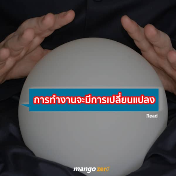 10-pattern-forecast-of-thai-fortune-teller-5