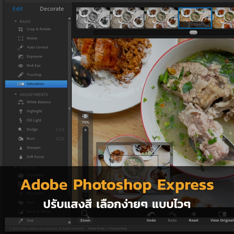 5-free-online-photo-editors-for-your-photos-1