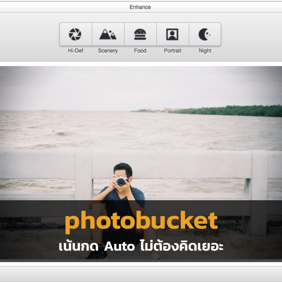 5-free-online-photo-editors-for-your-photos-2
