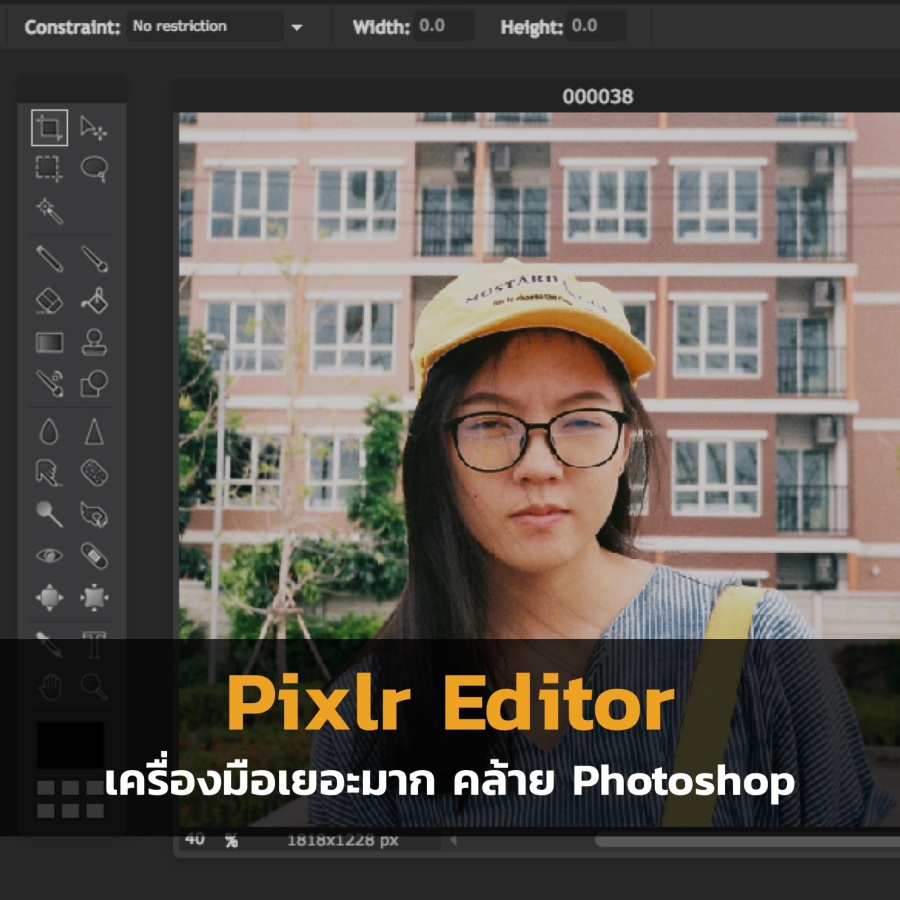 5-free-online-photo-editors-for-your-photos-3