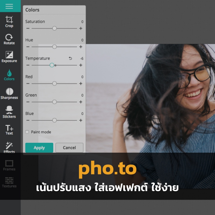 5-free-online-photo-editors-for-your-photos-5
