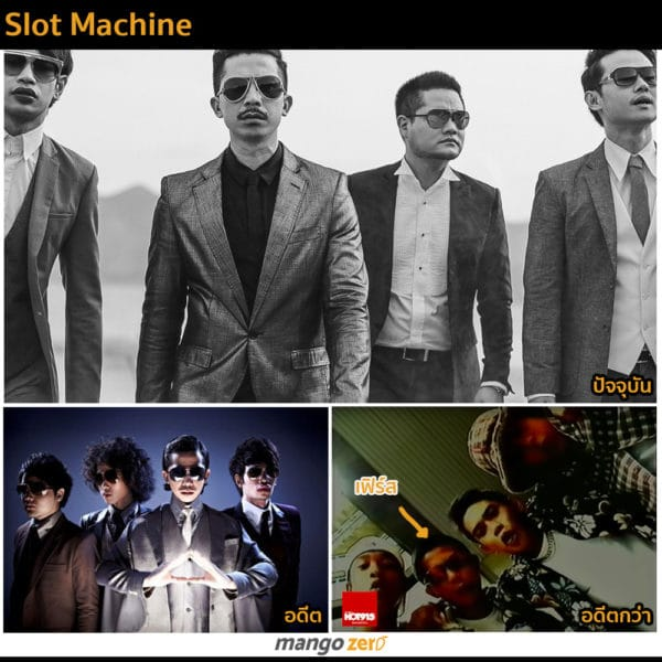 7-bands-in-history-of-hot-wave-music-award-Slot-Machine-1
