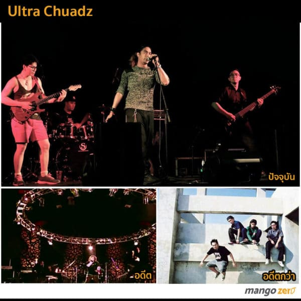 7-bands-in-history-of-hot-wave-music-award-Ultra-Chuadz