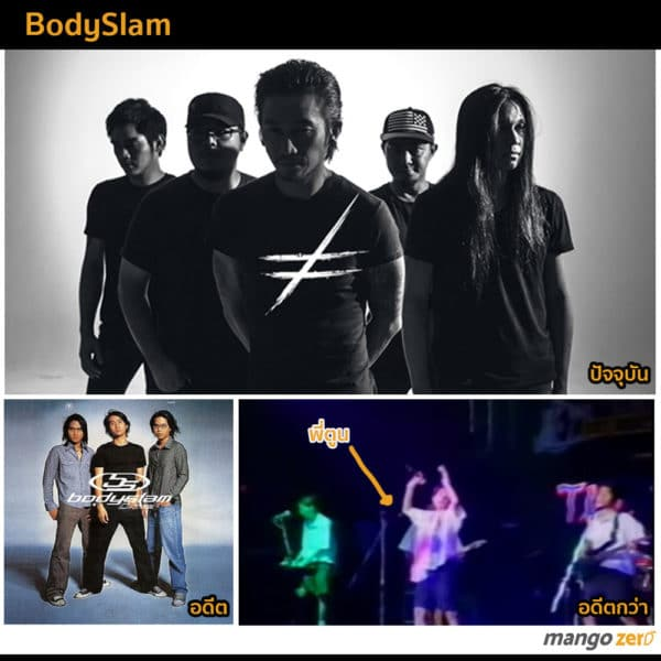 7-bands-in-history-of-hot-wave-music-award-bodyslam-new