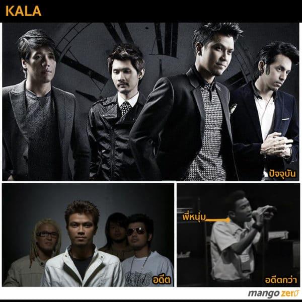7-bands-in-history-of-hot-wave-music-award-kala