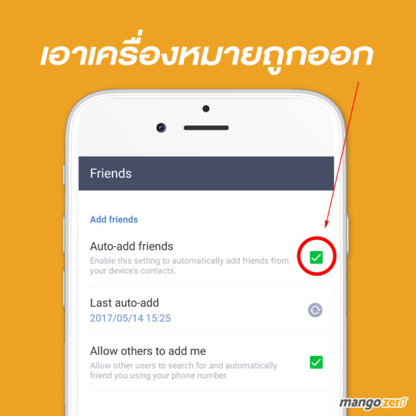 how to add friends on line without phone number