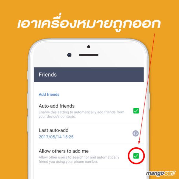 HowTo-Phonenumber-Line4