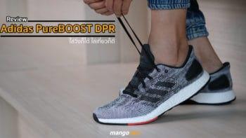 อ่านก่อนใคร! รีวิว 'Adidas PureBOOST DPR' รองเท้าวิ่งรุ่นใหม่ใส่วิ่งในเมืองก็ได้ ใส่เที่ยวก็เท่