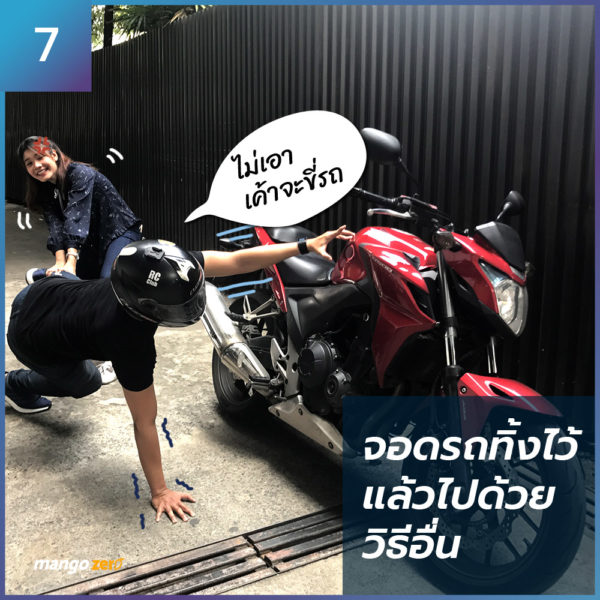 how-biker-survive-in-rainy-season-02