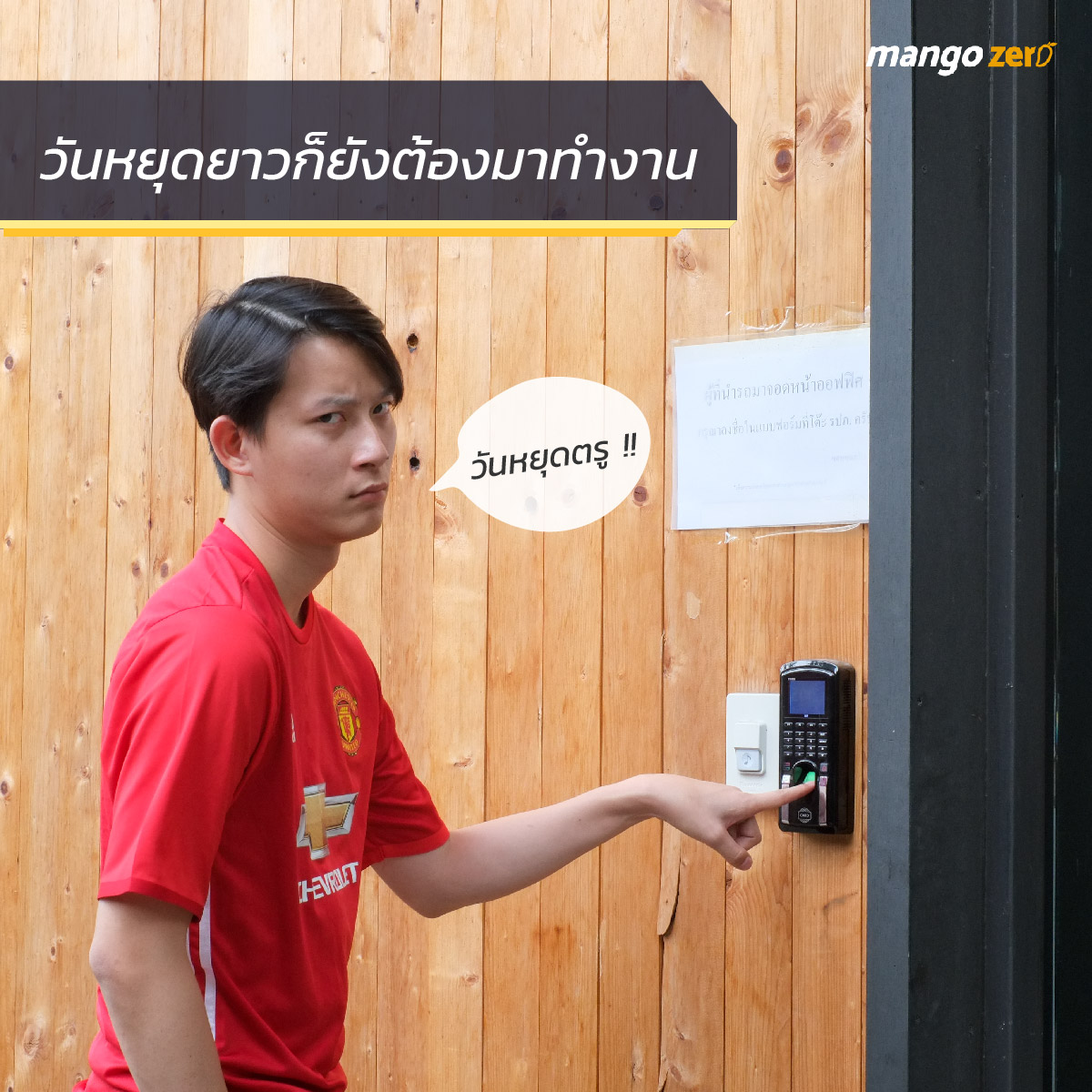 it-support-01