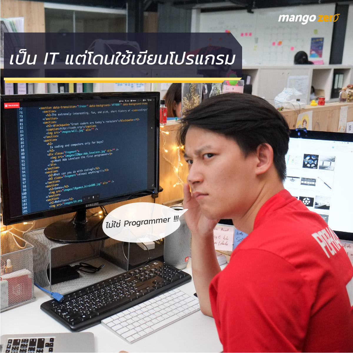 it-support-04