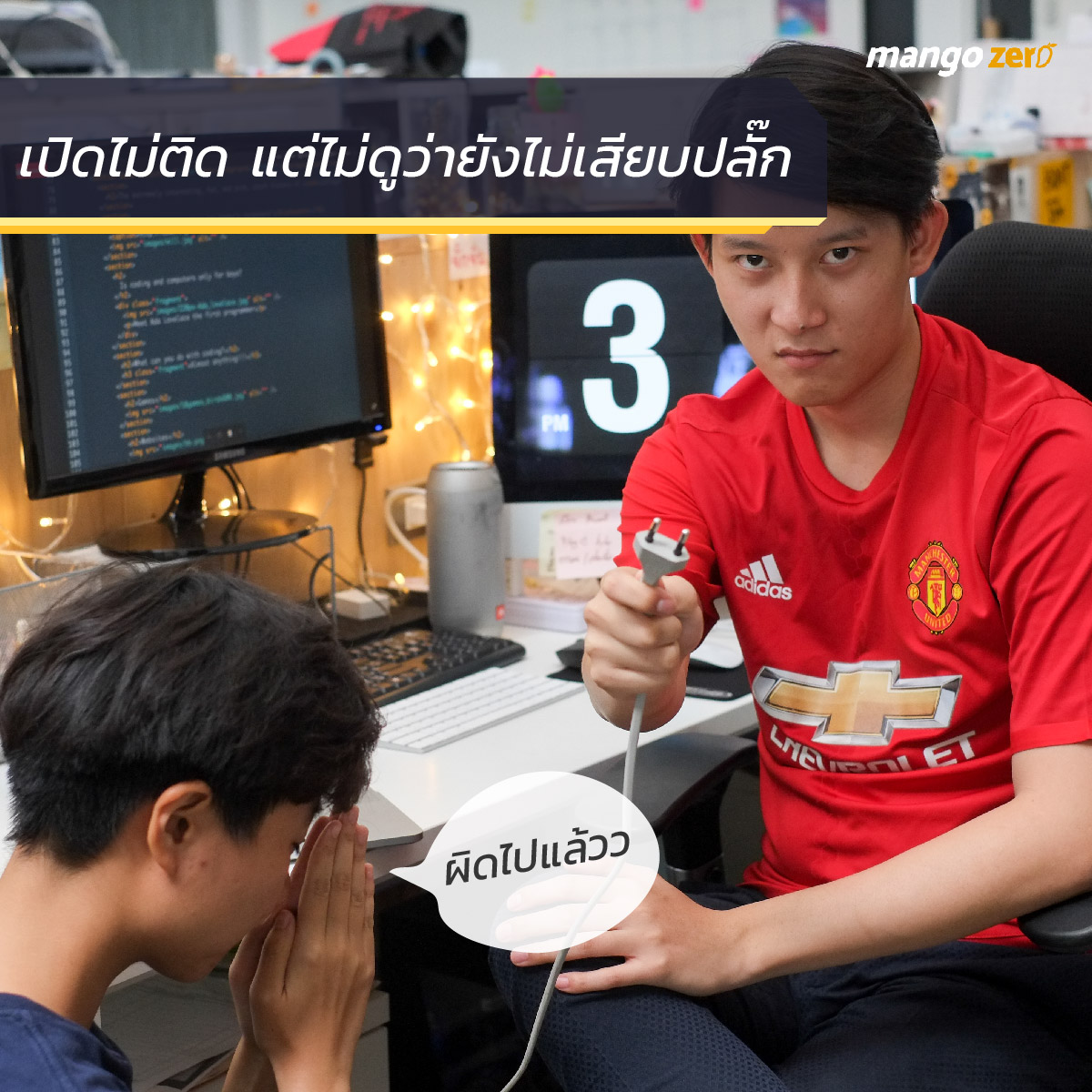 it-support-05