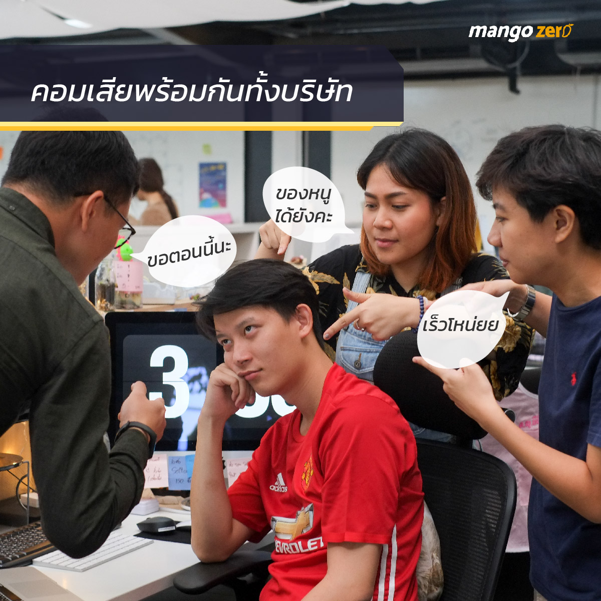 it-support-06