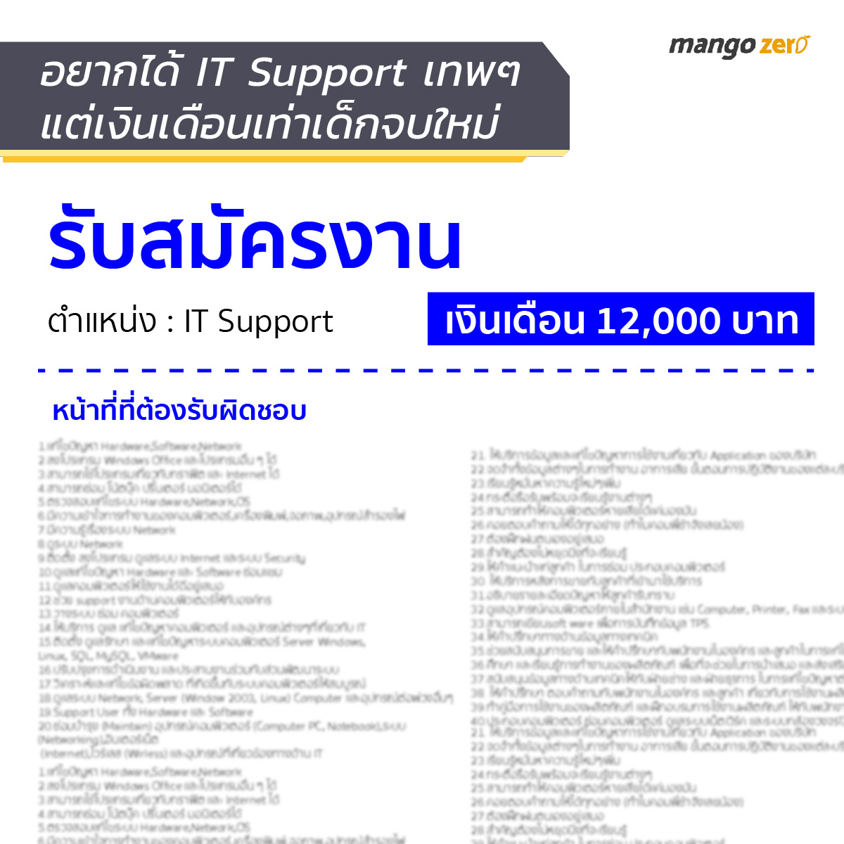 it-support-09