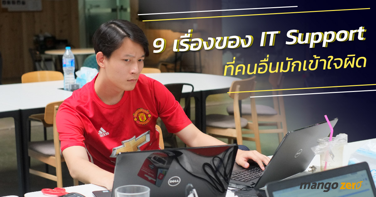 it-support-11