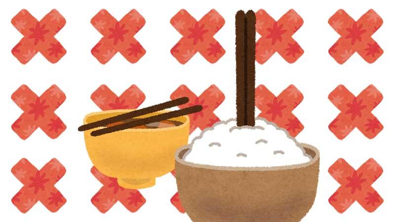 japan-chopstick-taboo-1