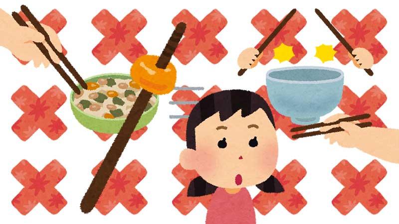japan-chopstick-taboo-2