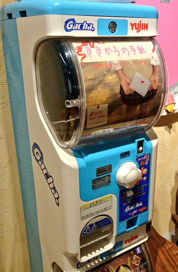 japan-love-letter-gachapon-2