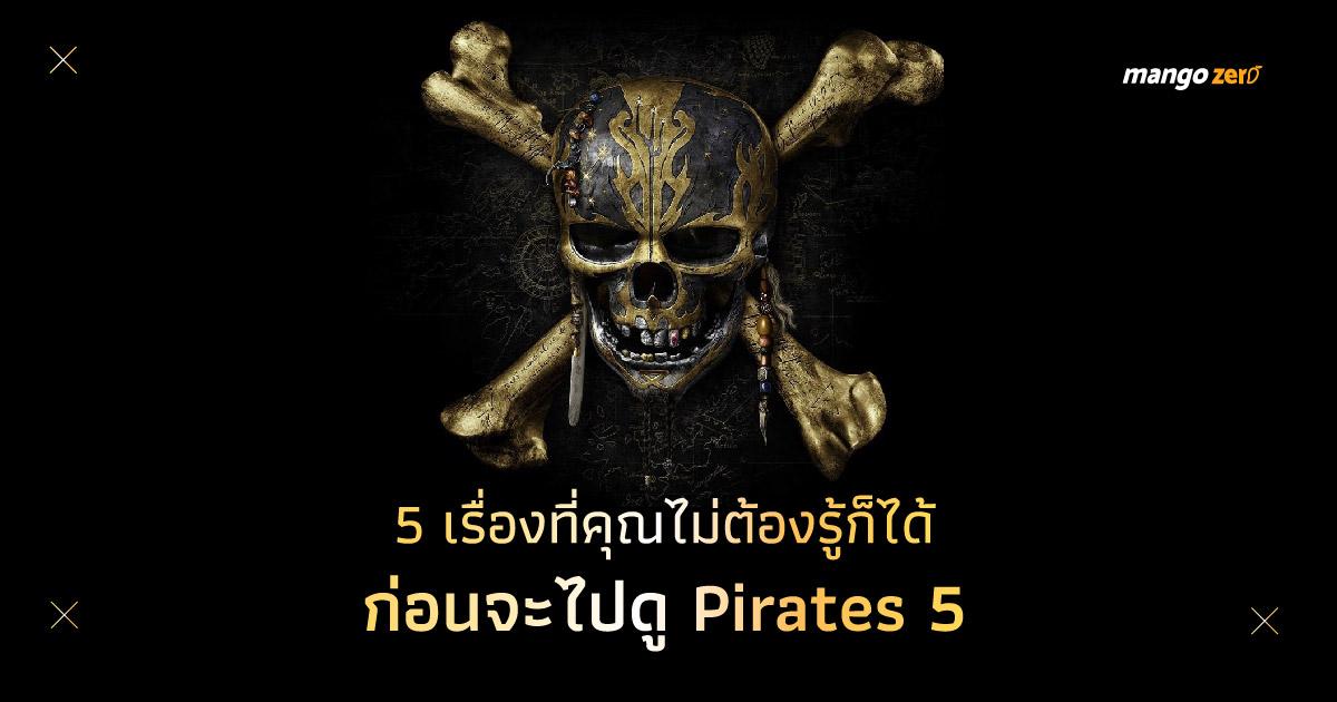 pirates-06