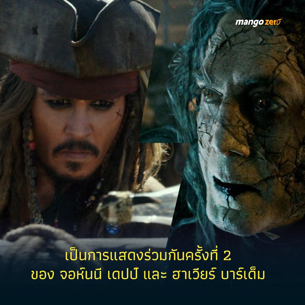 piratesgg-04
