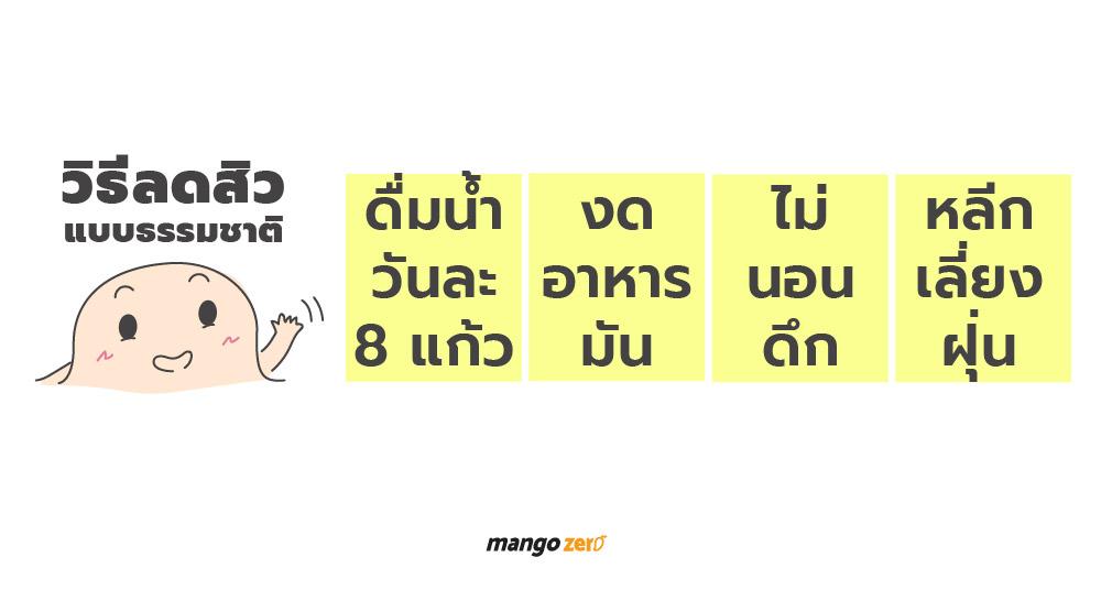 quiz egg-05