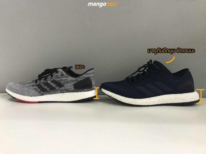 review-adidas-pureboost-dpr-upper-9