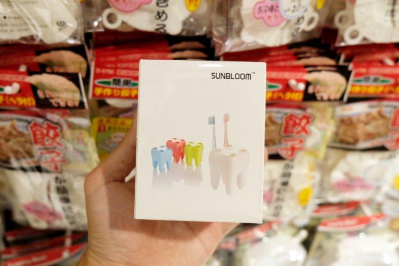 review-bear-store-20-bath-at-major-pinklao-11