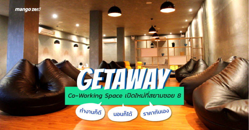review-co-working-space-getaway-cover